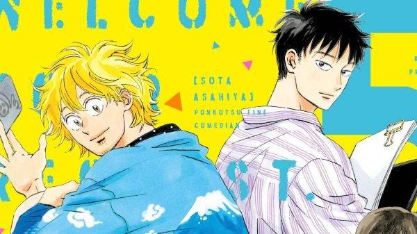 El nuevo manga de Haruka Kawachi llega en Julio