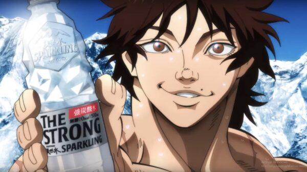 baki agua